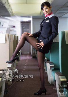 Flight lingerie vietnam attendant