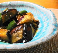 Teriyaki Eggplants
