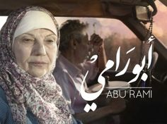 Abu Rami Premiere, Festival (Film), Come attend the premiere of Beirut filmmaker Sabah Haider's new short film 'Abu Rami' at the Lebanese Film Festival. The film is starring Sihame Haddad and Elie Adabachi, and was shot by Director of P...