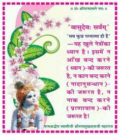 Swami ramsukh das ji maharaj poster wallpaper #swami #ramsukh #das #maharaj #poster #wallpaper #vasudev #sarvam