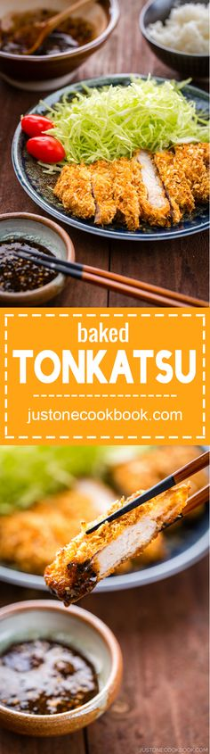 Baked Tonkatsu (揚げないとんかつ) | Easy Japanese Recipes at JustOneCookbook.com