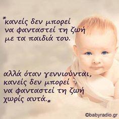 Parents, Wisdom, Words, Children, Baby, Kids, Dads, Toddlers, Boys