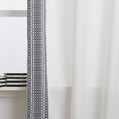Striped Weave Curtain | west elm