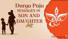 Durga Puja Wishes to Husband and Wife. Share inspiring Durga Puja Messages and Navratri Messages with couple on this special occasion. Navratri Pictures, Navratri Images, Navratri Messages, Happy Navratri Wishes, Happy Durga Puja, Son Quotes, First Love, Sons, Special Occasion