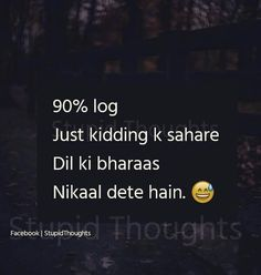 Sahi me yaar Best Friend Quotes Funny, Besties Quotes, Funny True Quotes, Crazy Funny Memes, Really Funny Memes, Funny Jokes, Stupid Quotes, Crazy Quotes, Girly Quotes