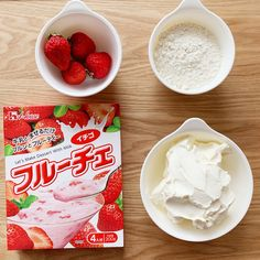 Sweets Recipes, Snack Recipes, Cooking Recipes, Homemade Sweets, Japanese Sweets, Cafe Food, Love Eat, Asian Desserts, Easy Snacks
