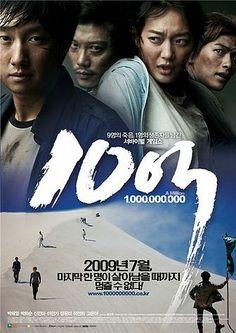 A million (korean movie video link) 42613