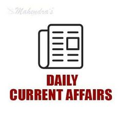 Today we are sharing Drishti IAS current affairs august ...