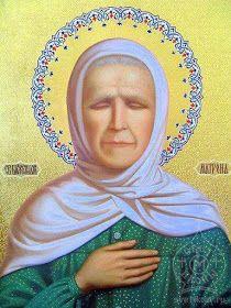 Πνευματικοί Λόγοι: Αγία Ματρώνα της Μόσχας: Oι ελεημοσύνες σας να μήν γίνονται από αδικίες, γιατί ο Θεός δεν δέχεται ''μολυσμένα κέρματα''