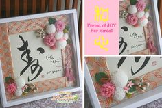 Welcome Boards, Flower Frame, Quilling, Wedding Planning, Frames, Wedding Day, Packing, Calligraphy, Japan
