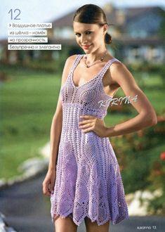 crochelinhasagulhas: Vestido de crochê lilás. Lindo com abacaxis.