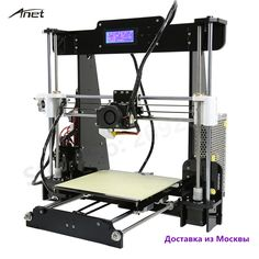 2016 high precision quality Anet A8 3d printer Prusa i3 1/2 Rolls Filament 8GB SDcard express shipping Russian warehouse cheap #>=#>=#>=#>=#> Click on the pin to check out discount price, color, size, shipping, etc. Save and like it!