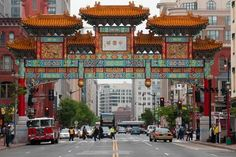 The colorful Chinatown gate in Washington, D.C.