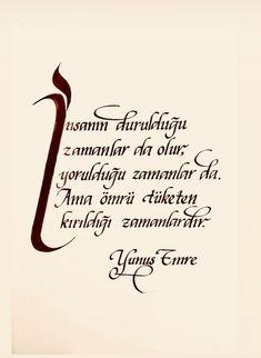 Islamic Art, Islamic Quotes, Jumma Mubarak Quotes, Allah Islam, Islamic Calligraphy, Sufi, Beautiful Words, Motto, Cool Words