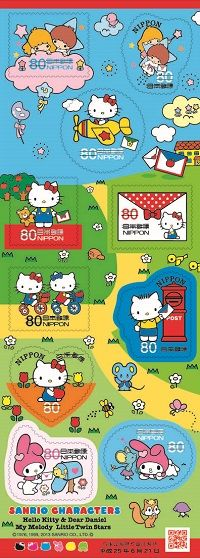 Japan Post - the issue of greeting Summer greeting stamp