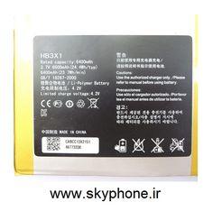خرید باطری اصلی HB3X1 Huawei MediaPad s10