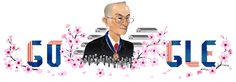 Fred Korematsu's 98th Birthday