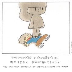 Mamuang by Wisut Ponnimit