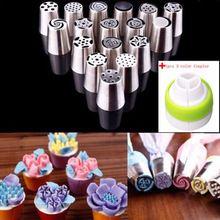 17 pc de tulipa confeiteiro Piping bicos dicas bolo decoração ferramentas de cozimento 1 acoplador ZH941(China (Mainland))