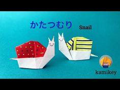 折り紙 かたつむり Origami Snail - YouTube