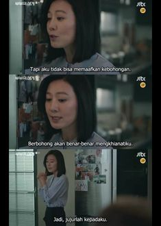 K Quotes, Mood Quotes, Life Quotes, Quotes Drama Korea, Drama Quotes, Quotes Galau, Quotes Indonesia, Toxic Relationships, Movie List