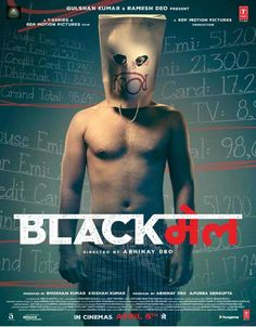 #KirtiKulhari and #IrrfanKhan's movie #Blackmail is all set to hit the cinema halls on 6th April.