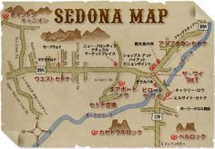 セドナ地図