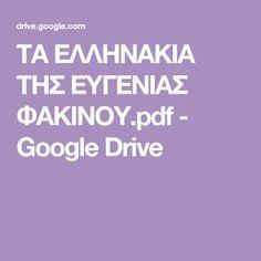 Google Drive, Calm, Greek, School, Greek Language