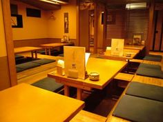 Nihon Kaishyoa, a decent, very reasonably priced fish place underneath Tokyo Station on the Yaesu side