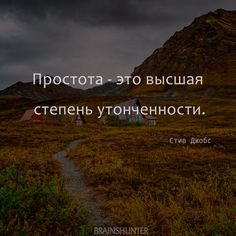 #dream #work #success #money #бизнес #мотивация #киев #ukraine #мечта #цитата #mondaymotivation #понедельник #успех #future