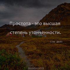 #dream #work #success #money #бизнес #мотивация #киев #ukraine #мечта #цитата #mondaymotivation #понедельник #успех #future