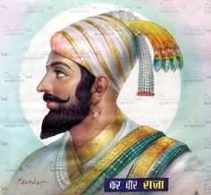 Shivaji Maharaj Painting, Shivaji Maharaj Hd Wallpaper, Krishna Pictures, Thailand, Empire, Paintings, Movie Posters, Movies, Art