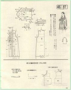 giftjap.info - Интернет-магазин | Japanese book and magazine handicrafts - Lady Boutique №8 2014