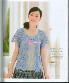 NO.3726 - Loving cloud Ting - Ting Ting Shuiyunjian Loving cloud