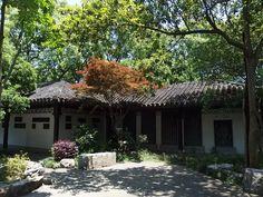 Su dongpo memorial 苏东坡纪念馆