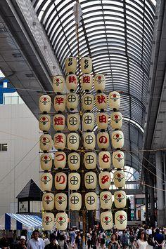 Kanto-Matsuri, Japanese Summer Festival in Akita, Japan