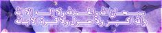 توقيع إسلامي متحرك رائع للتحميل
