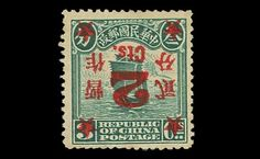 Stamp A Mania Chinese And Asian Stamp Auction By Interasia Auctions 1