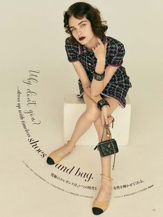 Mads Vogelsang takes the spotlight in Harper's Bazaar Japan's January 2020 issue. Captured by Saki Omi, the brunette beauty wears must-have bags and shoes for… The Brunette, Brunette Beauty, Japan Bag, Beauty Shoot, Modern Retro, Harpers Bazaar, Editorial Fashion, Stylists, Street Style