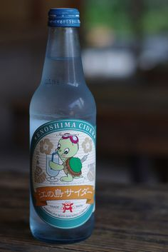 Tsuritama ~~ Not sure if this was in the anime or not, but it should've been! :: Enoshima soda pop