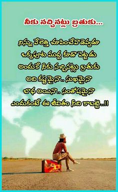 Latest Telugu Language Nice Good Morning Thoughts In Telugu All