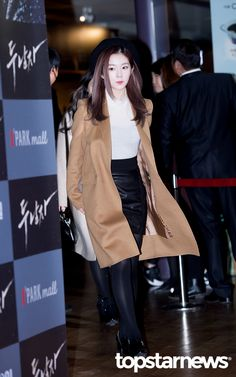 [HD포토] 레드벨벳(Red Velvet) 아이린 칠곡 미녀 힘차게 등장 #topstarnews