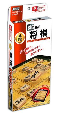 Foldable #Shogi Set Embossed Board / Big Size ( #Hanayama ) http://www.japanstuff.biz/ CLICK THE FOLLOWING LINK TO BUY IT http://www.ebay.fr/itm/-/262134661876