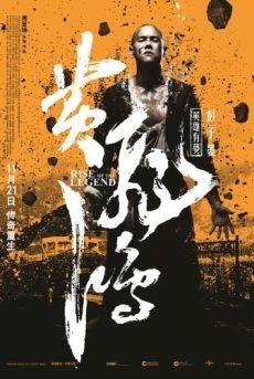 http://xemphimone.net/phim/hoang-phi-hong-bi-an-mot-huyen-thoai_11787