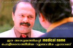 lalu alex malayalam comedy photo comment