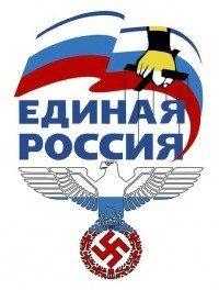 Путин фашист [ит.] – приверженец фашизма; член фашистской организации Фаши́зм (итал. fascismo от fascio «союз, пучок, объединение») — обобщённое название крайне правых политических движений, идеологий и соответствующая им форма правления диктаторского типа, характерными признаками которых являются милитаристский национализм (в широком понимании), антикоммунизм, ксенофобия, реваншизм и шовинизм, мистический вождизм, презрение к выборной демократии и либерализму, вера в господство элит и…