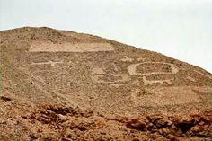 Giant geoglif -Atacama Desert - Chile