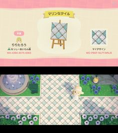 Creator ID for paths: Animal Crossing Guide, Animal Crossing Qr Codes Clothes, Animal Crossing Pocket Camp, Motif Acnl, Chalk Design, Motifs Animal, Path Design, New Leaf, My Animal