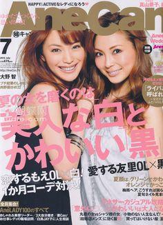AneCan (アネキャン) July 2012
