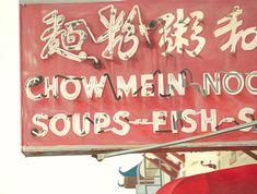 San Francisco Chinatown Series - Chow Mein - 12x16 Giclée Paper Print